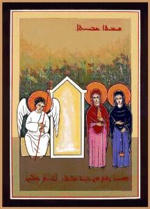 icon_Badwi_The_Resurrection
